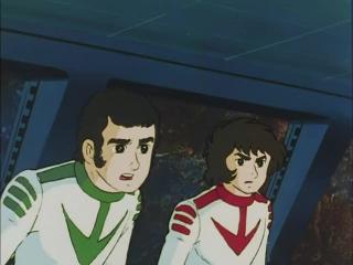 Космический линкор Ямато / Uchuu Senkan Yamato - 1 сезон 2 серия (Субтитры)