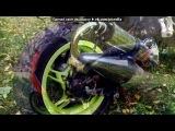 «Со стены СКУТЕРИСТЫ» под музыку Энди Картрайт - Mechanical Animal (wouble prod.). Picrolla