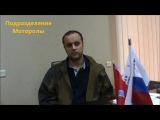 Павел Губарев: