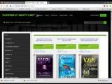 WPI AvAzA Edition პროგრამების კრებული