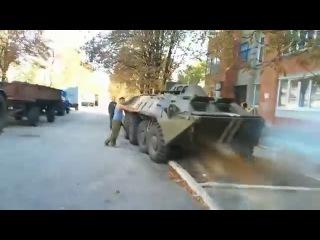 Ополченцы захватили МТ-ЛБ (многоцелевой транспортёр (тягач) лёгкий бронированный)