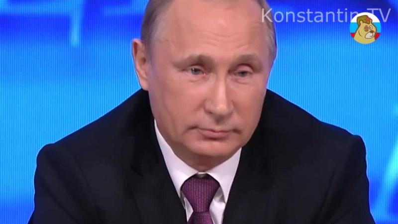 50 оттенков серого (русский трейлер Путин и Собчак) (Dimash93-CR9@mail.ru)