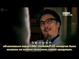 Поразительное на каждом шагу 2 / Bu Bu Jing Qing 2 / 步步惊情 / Bubu Jingqing / Scarlet Heart . серия 12