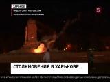 Улицы Харькова патрулируют боевики Нацгвардии на бронемашинах. В Одессе тоже неспокойно Это при том, что беспорядки в городе спровоцировали как раз активисты «Правого сектора». Они и составляют идеологическое ядро военизированных подразделений, которые теперь призваны охранять порядок.