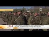 «Новости 24» в 19:30 на «РЕН ТВ» (16.12.2014)