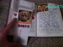 Моë видео про личный дневник(Лиша 07)