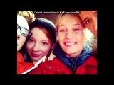 Чернобыль (Фото со съемок) под музыку Icona Pop ft. Charli XCX - I Love It (OST Чернобыль). Picrolla