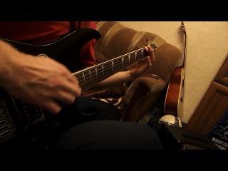 Dextra - fedup (guitar)