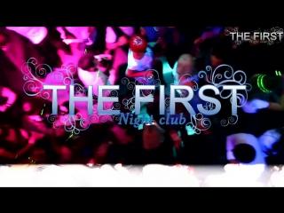 The First Night Club - Амурные Амуры 14 феврая 2015