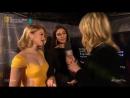 Леа и Моника Белуччи на красной дорожке BAFTA Awards. Лондон. 8 февраля 2015 г