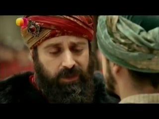 Мудрое наставление Султана Сулеймана сыну Мустафе.
