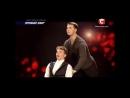 Танцуют все 7. Дима Масленников и Даниель Сибилли. 1+1