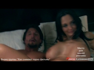 Behind the scene порно фильмов онлайн