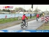 В Голландии появилась первая в мире велодорожка, которая вырабатывает электроэнергию (ВИДЕО)