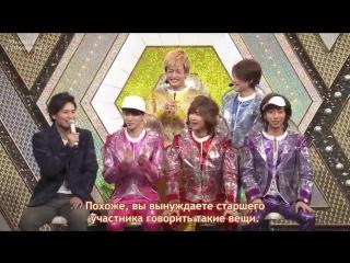 [Phoenix Cor] Shounen club 07.01.2015 (рус.саб)