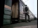 """""""Стрелец неприкаянный"""" (отрывок)"""
