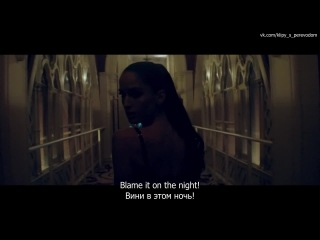 Calvin Harris ft. John Newman - Blame (Вини) [ПЕРЕВОД ПЕСНИ СУБТИТРЫ ENG RUS HD]