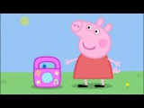 Peppa Pig - Cheeki Breeki