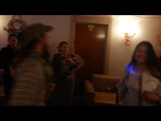 Танец выкидывания коленец и закручивания девчонок
