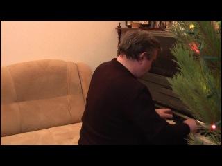 Юрий Весняк. Пьеса «Рождественская мелодия».