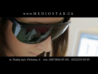 Центр лазерної епіляції та косметології Медіостар