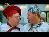 Кухня на стс прикол отрывок из 4 сезона 15 серии
