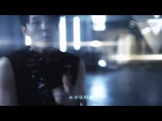 [HD] Fu Xinbo FuXinbo 부신 박 Mr.X album captivated MV.mp4
