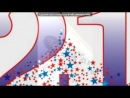 «)) 1212» под музыку ♥~♫~♥Faxo - С Днём Рождения,Наргиза♥~♫~♥.