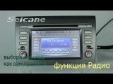 послепродажного Fiat Bravo GPS навигационная система c Радио DVD Bluetooth IPod MP3