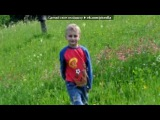 С моей стены под музыку Зеленский (95 квартал) - Саундтрек к фильму Аватар по мотивам песни Ночной дозор. Picrolla