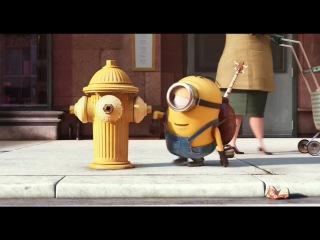 Лучший пик-ап в этом году   миньоны (2015) из трейлера   minions
