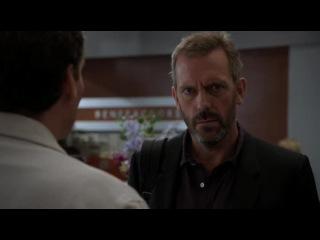 Доктор Хаус / House M.D.  8 сезон 3 серия