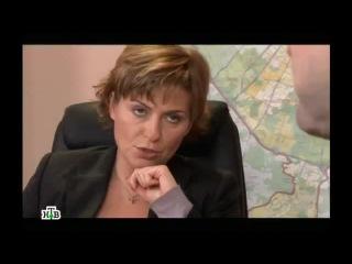 Сериал Дело Крапивиных 20 я серия