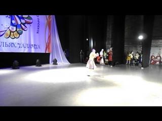 Стилизованный башкирский танец