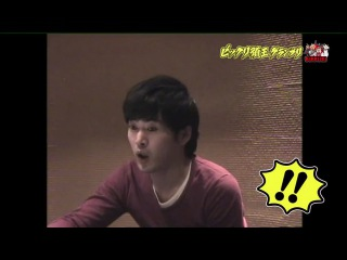 Gaki No Tsukai #1144 (2013.03.03) — Bikkuri (Surprised Face) Grand Prix (Part 2)