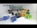 Gaki no Tsukai #1052 (2011.05.01) - Costume Talk