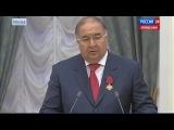 Alisher_Usmanov_men_uzbekligimdan_fahrlanaman