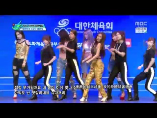 2yxa_ru__HD_140913_T-ARA_Sugar_Free_17th_Incheon_Asian_Games__C-1wak9FNOA