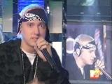 50 Cent, Eminem, Cashis with Tony Yayo & Dj. Alchemist - You Don't Know (Live MTV TRL)