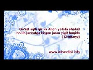 12. Aqlli qiz va jasur yigit hikoyasi - Xayrulla Hamid, uzbek