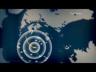 Discovery «Восстание машин (03). Гигантский корабль» (Документальный, 2014)