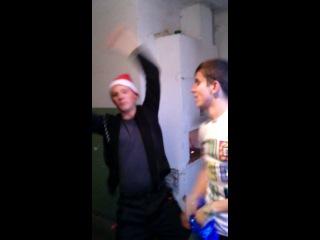П'яні та веселі танці