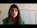 Английский Язык: Глагол TO BE / Урок 38 / Ирина Шипилова
