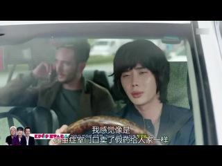 慧星GPS系統播報關心您的行車安全 李寶英 이보영