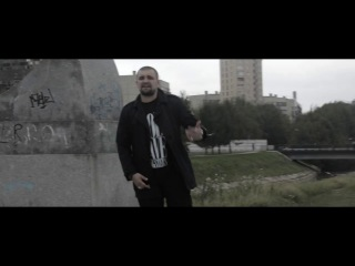 Баста & Смоки Мо feat. Елена Ваенга - Каменные цветы