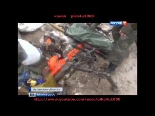 31 БЛОКПОСТ освободили от украинских карателей