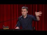 Stand Up Иван Абрамов - Я полукровка-Я полулошадь - полушлюз
