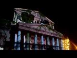 Циклическое световое шоу – видеомэппинг «Кругосветное путешествие» на фасаде Большого театра