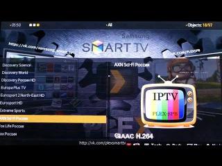 IPTV HA PLEX