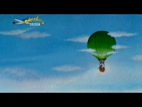 Cbeebies Bedtime Stories - How High Is the Sky (David Tennant)